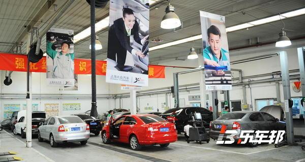 北京上汽安吉斯鸿4S店