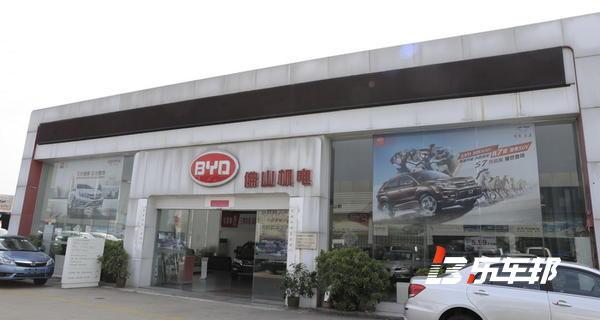 佛山三水机电比亚迪4S店