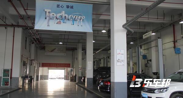 浙江众美上海大众4S店