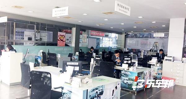 杭州宝信宝马4S店