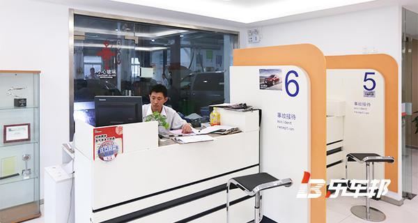 上海绿地徐汇别克4S店