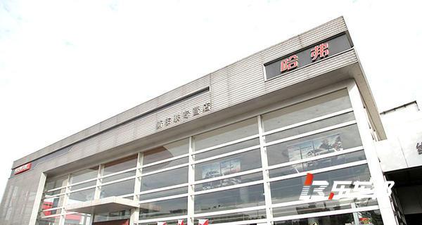 广州新东联长城4S店