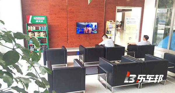 南京众帆猎豹4S店