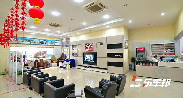 盛元丰田软件园店