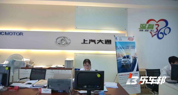 河南宜丰大通4S店
