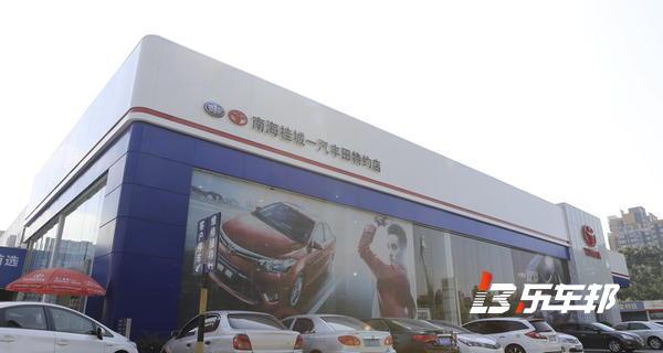 佛山南海桂城丰田4S店