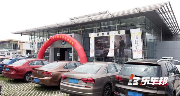 南京苏星上海大众4S店