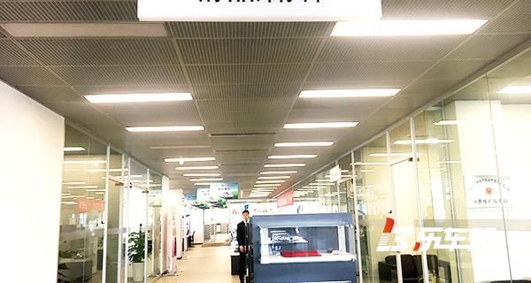 西安恒信奥龙奥迪4S店
