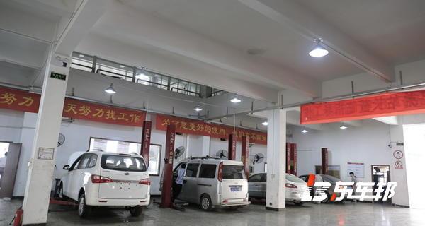 东莞东星奇瑞4S店