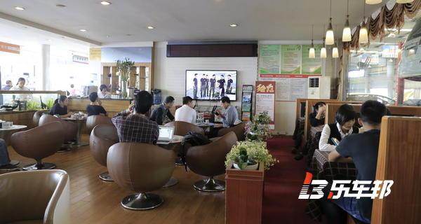 佛山时利和东风本田4S店(广州站)