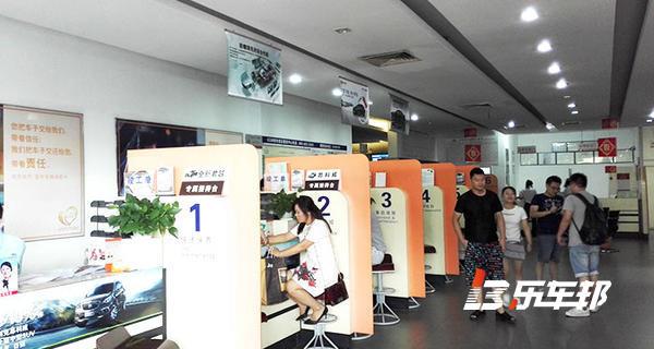 上海奇通别克4S店