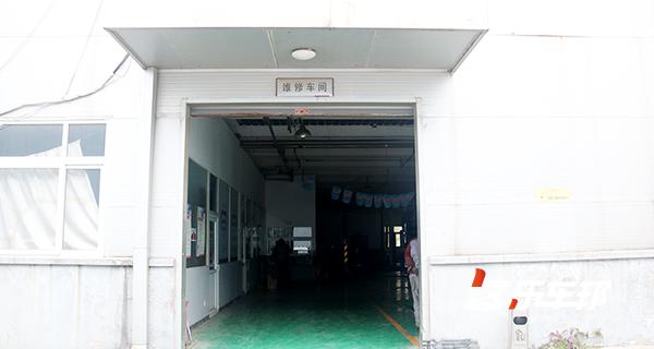 北京三江华晨汽车4S店