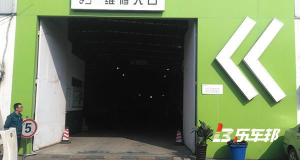 成都嘉驰宝骏五菱4S店