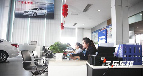 河南恒业北京现代4S店