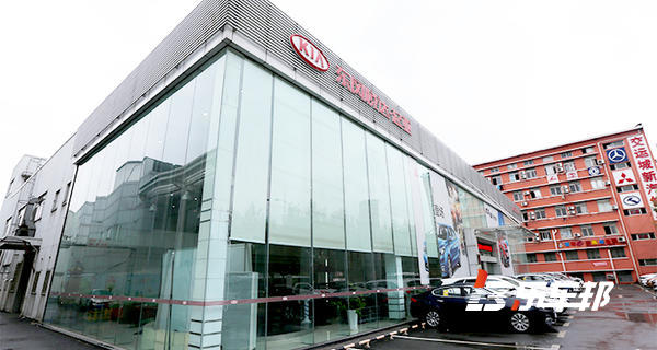 上海起亚交运起亚4S店
