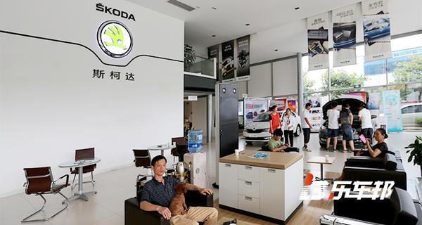 上海绿地徐捷斯柯达4S店