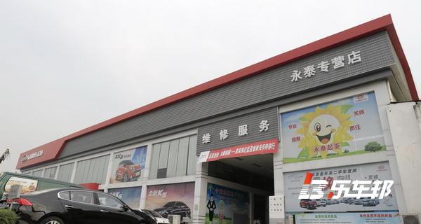 东莞永泰4S店