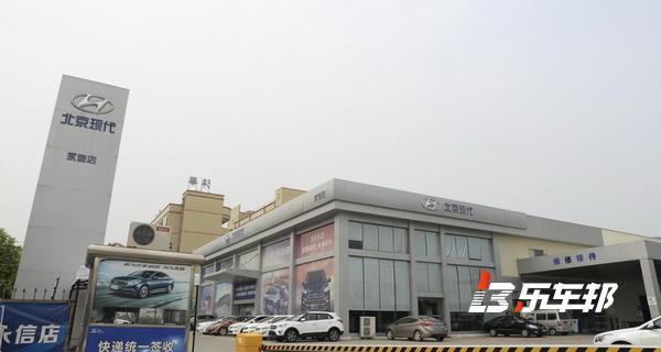 东莞永信4S店