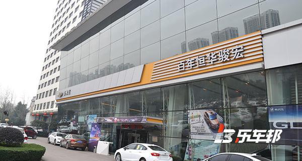 重庆百年骏宏雪佛兰4S店