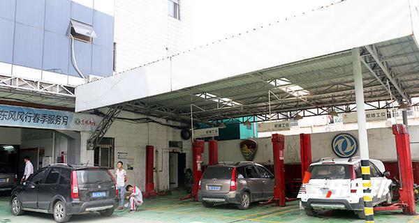武汉南琦风行4S店