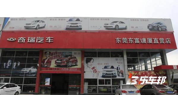 东莞市东富塘厦4S店