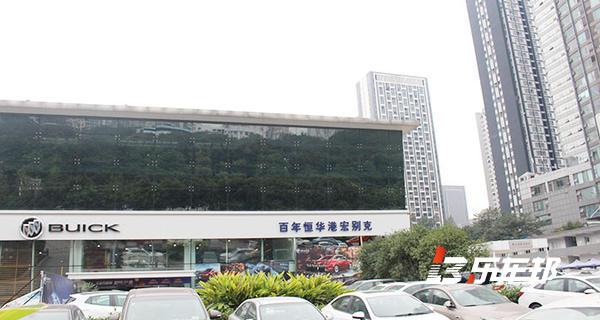 重庆港宏别克4S店