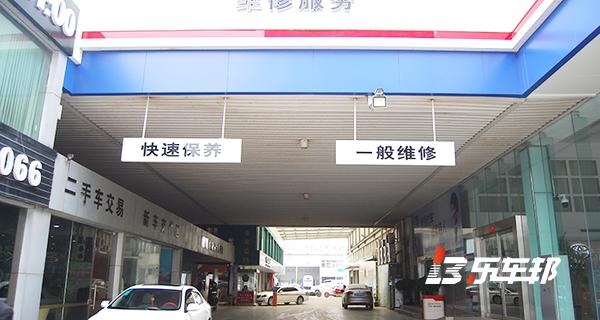 郑州富达一汽丰田4S店