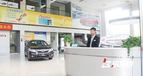 浙江顺天广汽本田4S店(拆迁中)