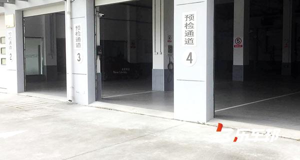 上海市北上汽大众4S店