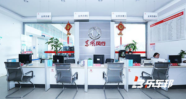 河南裕华江山风行4S店