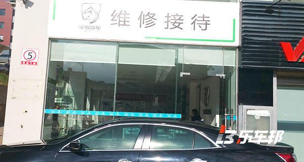 云南丰骏宝骏4S店