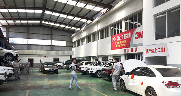 浙江裕腾上海大众授权店