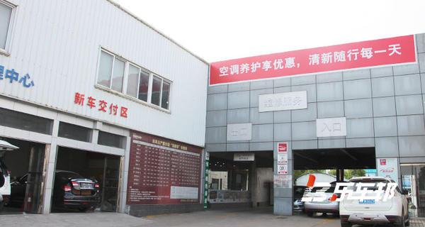 长沙星沙专营东风日产4S店