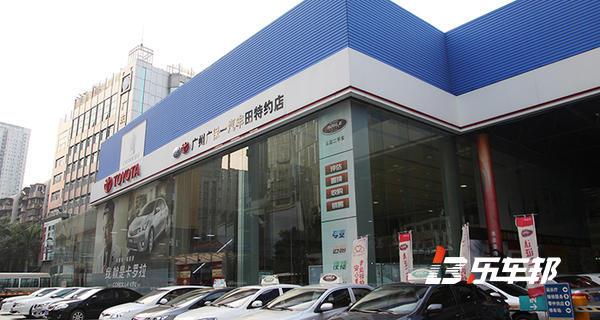 广州广保丰田4s店