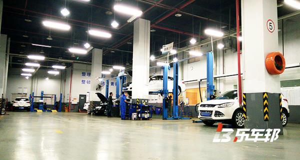 重庆福冠福特4S店