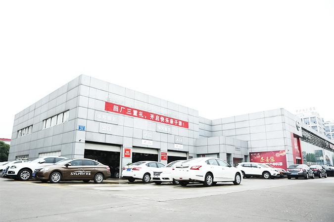 成都申科蓉4S店