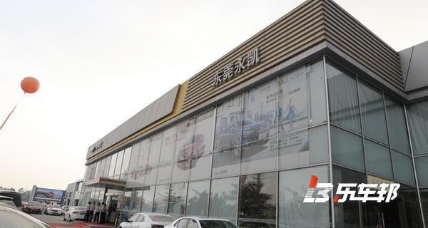 东莞永凯4S店