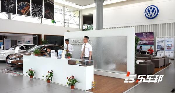南京苏舜上海大众4S店