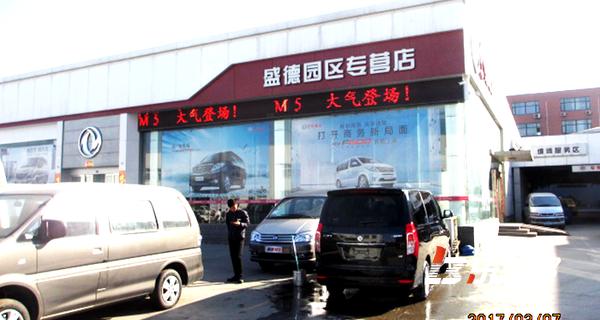 盛德郑州日产4S店