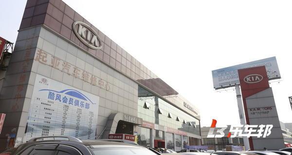 东莞南城汇天源起亚4S店