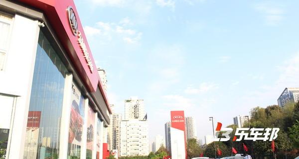 重庆华威腾亚东风悦达起亚4S店