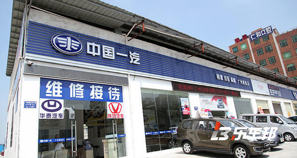 广州炜坤天津一汽4S店