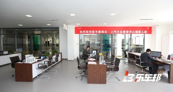 陕西新丰泰尚众上海大众4S店