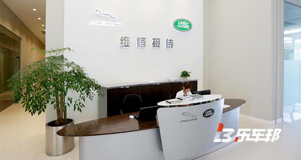上海捷润路虎捷豹4S店