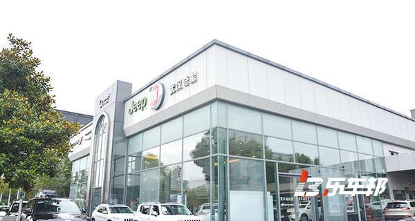 武汉奇星广菲克4S店