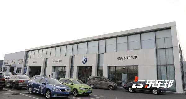 东莞永轩4S店