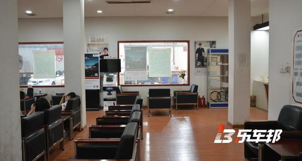 武汉荣爵 荣威、MG4S店