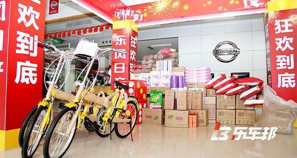广州金冠日产4s店