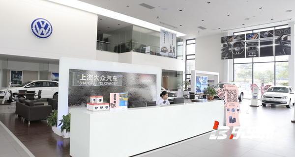佛山高明金泰大众4S店