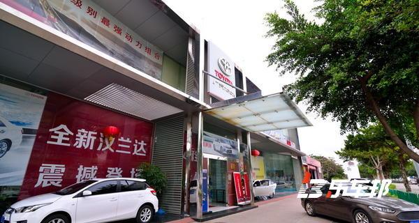 厦门国戎祥4S店